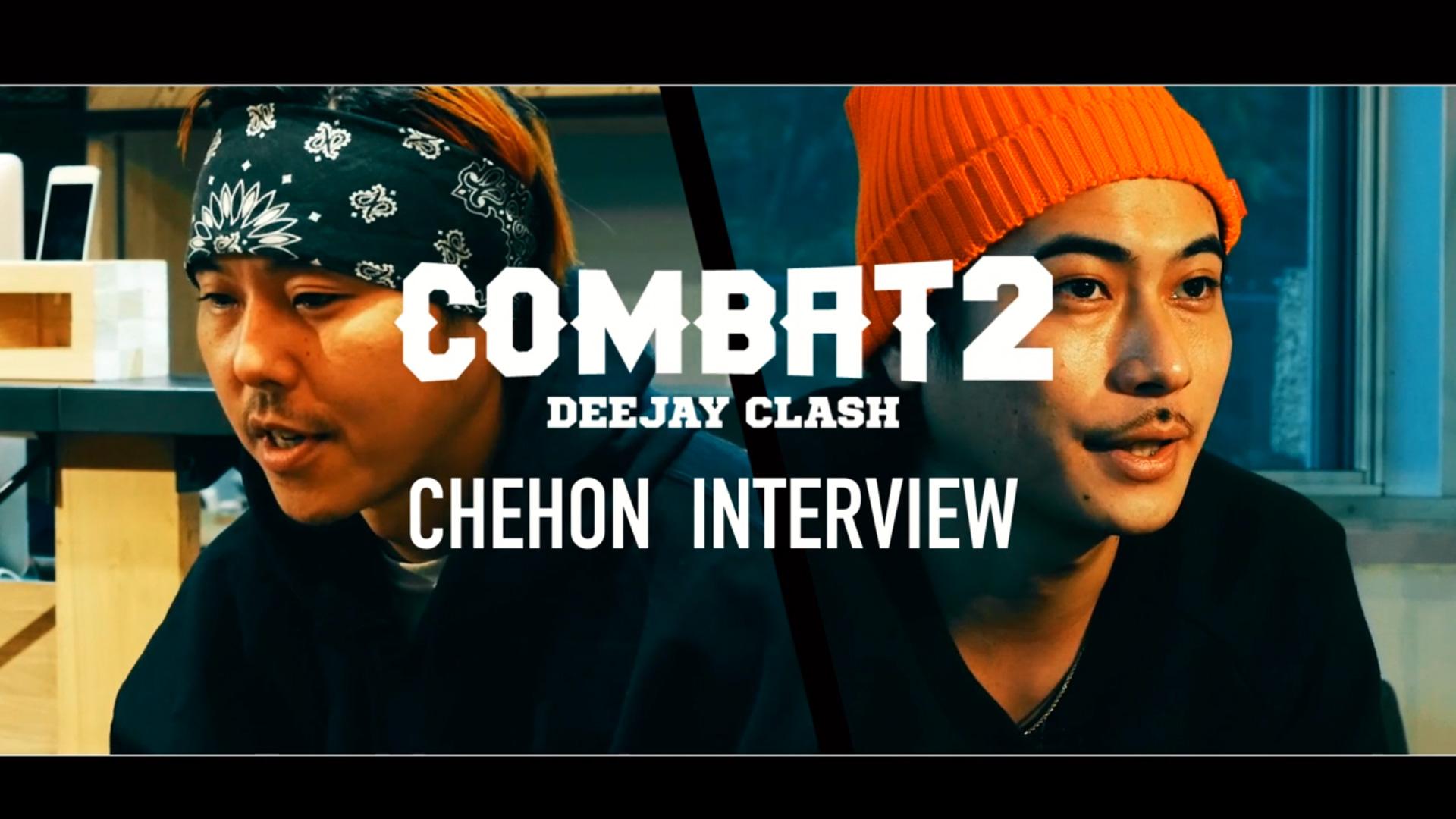 DEEJAY CLASHを控えた西の次世代筆頭 CHEHONへインタビュー!