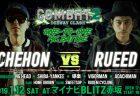 """見逃し厳禁のCOMBAT第2幕!! """"CHEHON vs RUEED"""" FRESH LIVEにて生配信決定!"""