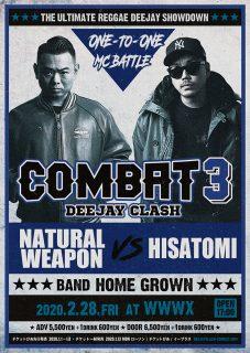 """対戦カード第二弾 """" NATURAL WEAPON vs HISATOMI """""""