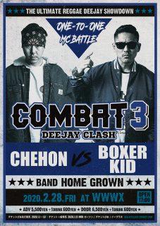 """対戦カード第三弾 """"CHEHON vs BOXER KID"""""""